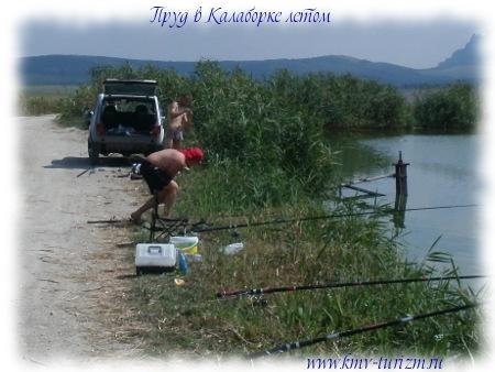 водоемы для рыбалки на кмв