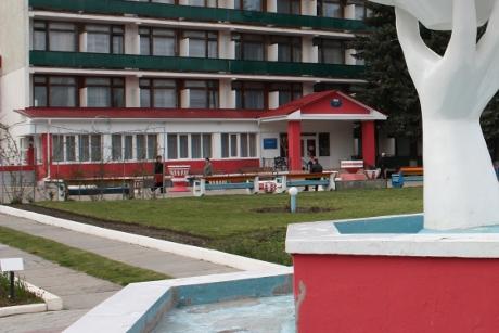 Санаторий Смена Кисловодск официальный сайт центра