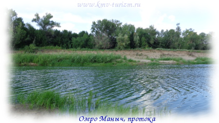 дом рыбака маныч болотов