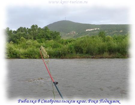 рыбалка в с. московское ставропольский край