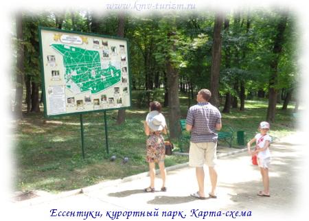 работы парка у карты-схемы